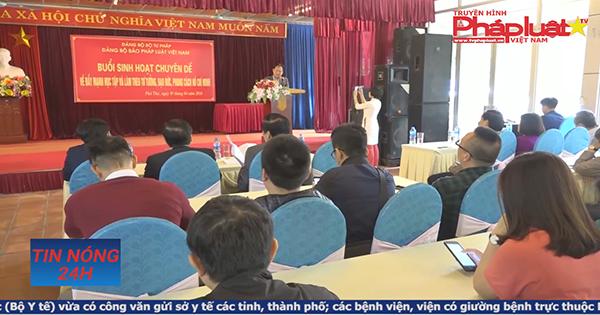 Đảng bộ Báo PLVN tổ chức buổi sinh hoạt Đảng