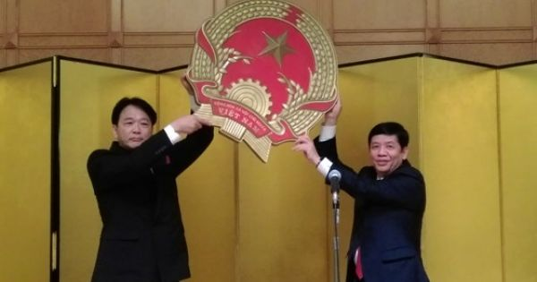 Bổ nhiệm Bác sĩ Nagato Natsume làm Lãnh sự danh dự Việt Nam tại Aichi, Nhật Bản