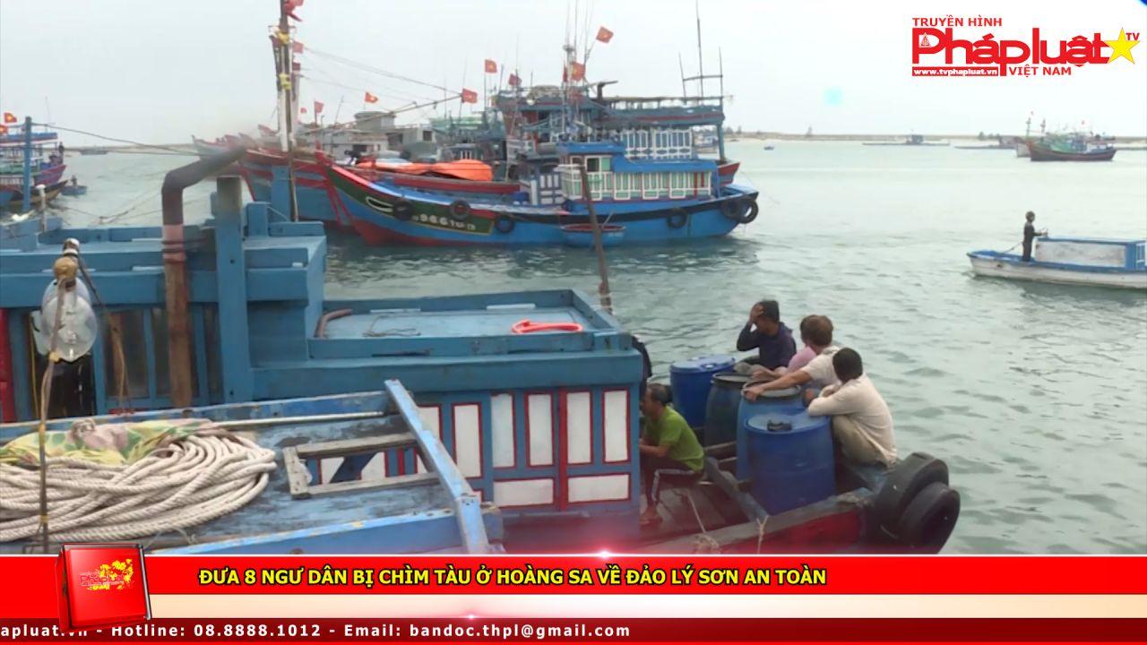Đưa 8 ngư dân bị chìm tàu ở Hoàng Sa về đảo Lý Sơn an toàn