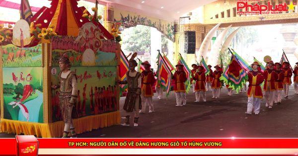TP HCM: Người dân đổ về dâng hương giỗ tổ Hùng Vương