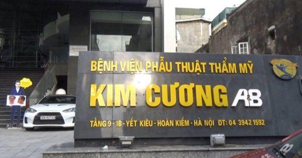 Bệnh viện thẩm mỹ Kim Cương lên tiếng về đơn kiện làm hỏng ngực của cô gái Hà Nội