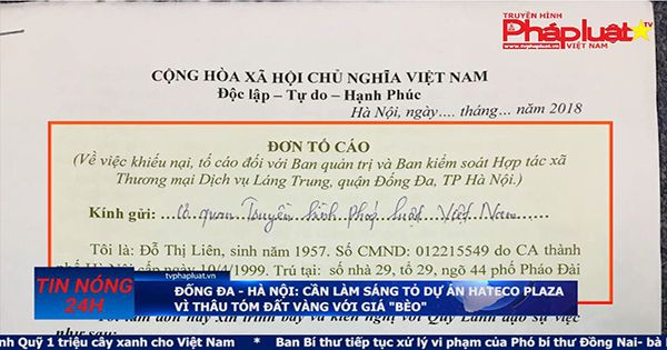 """Hà Nội: Cần làm sáng tỏ Dự án Hateco Plaza vì thâu tóm đất vàng với giá """"bèo"""""""