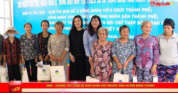 VWS - Chung tay chia sẻ khó khăn với người dân huyện Bình Chánh