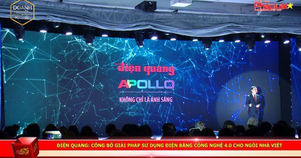 Điện Quang: Công bố giải pháp sử dụng điện bằng công nghệ 4.0 cho ngôi nhà Việt