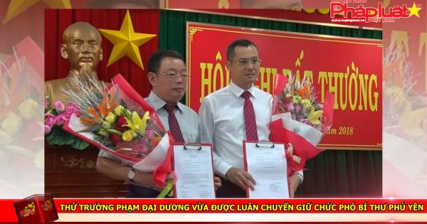 Thứ trưởng Phạm Đại Dương vừa được luân chuyển giữ chức Phó bí thư Phú Yên
