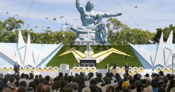 Nhật Bản kỷ niệm 73 năm thảm kịch bom nguyên tử tại Nagasaki