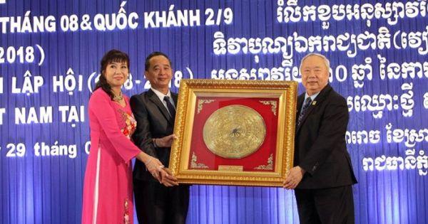 Đại sứ quán Việt Nam tại Campuchia kỷ niệm Quốc khánh 2/9
