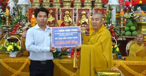 Đại lễ Vu Lan tại Phổ Quang cổ tự