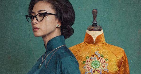 "Phim ""Cô Ba Sài Gòn"" bị loại tại Oscar 2019"