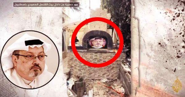 Al-Jazeera: Tìm thêm manh mối mới trong vụ sát hại nhà báo Khashoggi