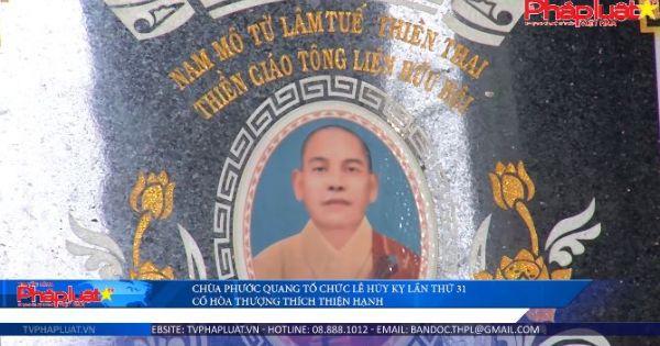 Chùa Phước Quang tổ chức lễ húy kỵ lần thứ 31 cố Hòa thượng Thích Thện Hạnh
