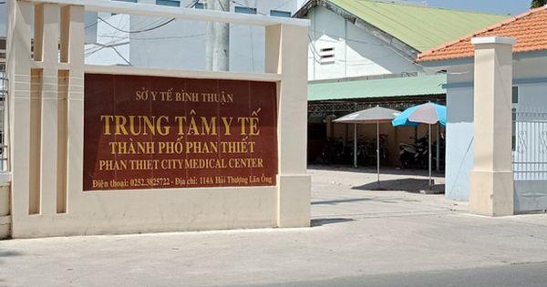 Bình Thuận: Trưởng Phòng Kế hoạch Tài chính chiếm đoạt 6 tỷ đồng ngân sách nhà nước