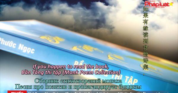 Bần tăng thi tập - một tập thơ của nhà sư- Đại đức Thích Phước Ngọc nhân mùa Phật Đản