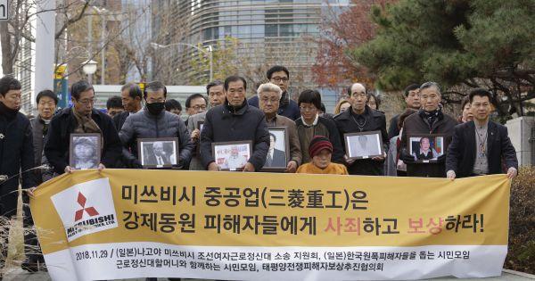 Nhật dọa kiện Hàn Quốc ra tòa án Quốc tế vấn đề lao động thời chiến