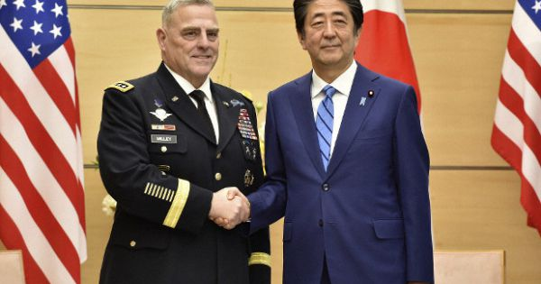 Mỹ khuyến nghị Hàn Quốc gia hạn GSOMIA với Nhật
