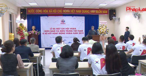 Hiệp hội doanh nhân và đầu tư Việt Nam - Hàn Quốc ra mắt chi hội miền Nam và miền Trung.