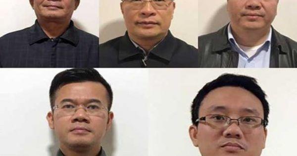 Ngày 26/10, xét xử 12 bị cáo trong đại án ngân hàng BIDV