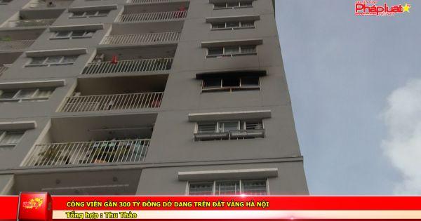 Cháy chung cư I - Home: Hệ thống báo cháy không hoạt động