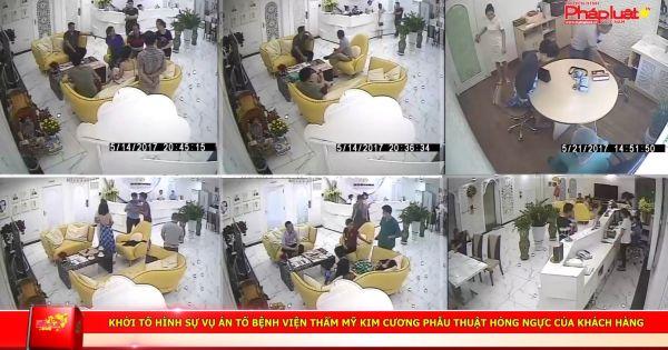 Khởi tố hình sự vụ án tố Bệnh viện thẩm mỹ Kim Cương phẫu thuật hỏng ngực của khách hàng