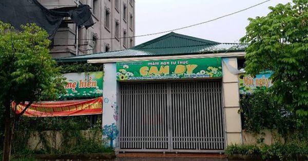 """Quảng Ninh: Bảo vệ bị """"tố"""" dâm ô bé gái trong ngày khai giảng"""