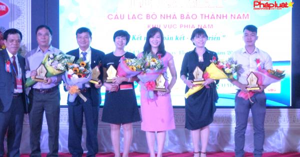 Ra mắt CLB Nhà báo Thành Nam khu vực phía Nam