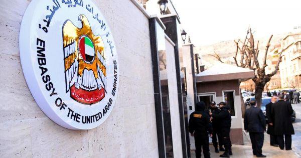 UAE mở lại Đại sứ quán ở Syria sau bảy năm