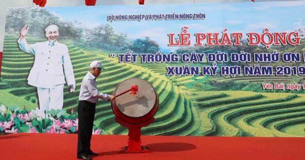 Tổng Bí thư, Chủ tịch nước dự lễ phát động trồng cây tại tỉnh Yên Bái