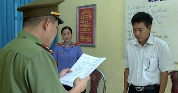 Vụ án gian lận điểm thi ở Sơn La: Khởi tố nguyên một Trung tá Công an