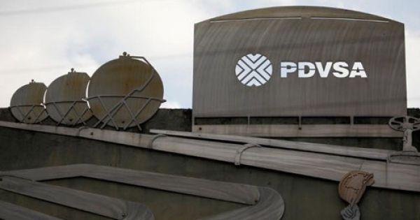 Bộ Công an điều tra dự án dầu khí tỉ đô ở Venezuela của Tập đoàn Dầu khí