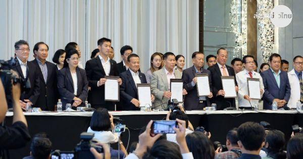 Bầu cử Thái Lan: 7 đảng lớn thành lập liên minh đối trọng với chính quyền quân sự