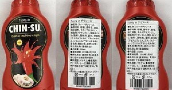 """Vụ hơn 18.000 chai tương ớt Chin-su bị thu hồi: Masan nói """"chưa từng xuất tương ớt sang Nhật"""""""