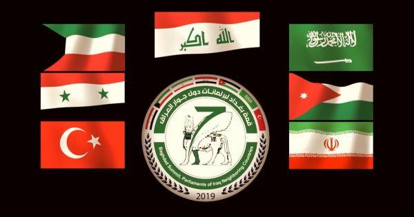 Hội nghị thượng đỉnh 7 nước Trung Đông nhóm họp tại Iraq